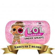 Кукла-сюрприз L.O.L. Surprise в капсуле Under Wraps Wave 2, 8 см