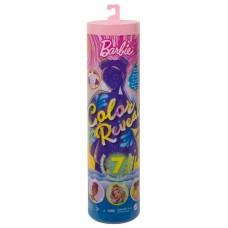 Кукла Barbie Песок и Солнце с сюрпризами, GTR95