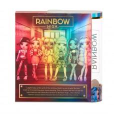 Кукла Rainbow High Surprise Dolls Poppy Rowan оранжевая Fashion Doll с двумя нарядами 569640