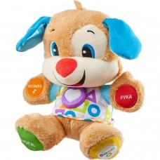 Интерактивная развивающая игрушка Fisher-Price Смейся и учись. Ученый Щенок с технологией Smart Stages (FPN77)