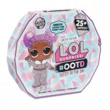 Кукла-сюрприз MGA Entertainment в чемоданчике LOL Surprise Outfit Of The Day Зимнее диско, 562504